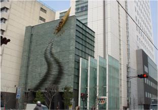 大阪産業創造館殿