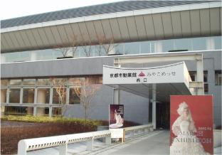 京都市勧業館殿